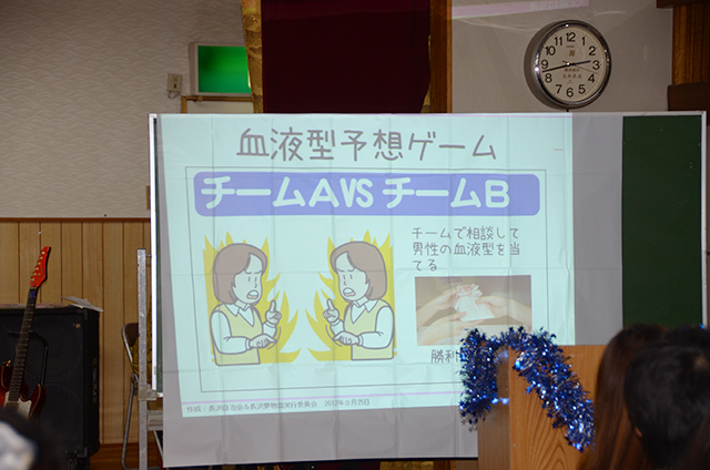 2012年長沢まちコン(川崎市多摩区)