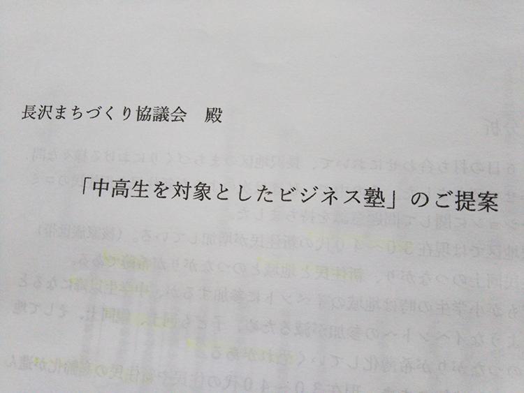 専修大学小林ゼミナール