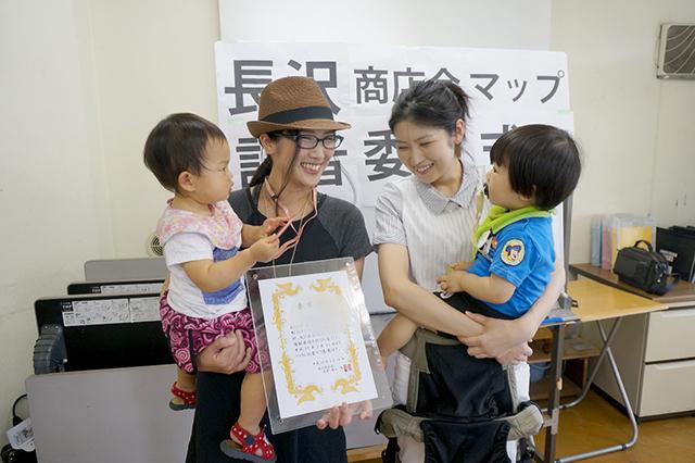 長沢商店会-ママさん記者&学生記者